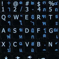Keyboard Laptop Acer Aspire V3 431 V3 473 acer aspire v5 keyboard stickers custom sticker