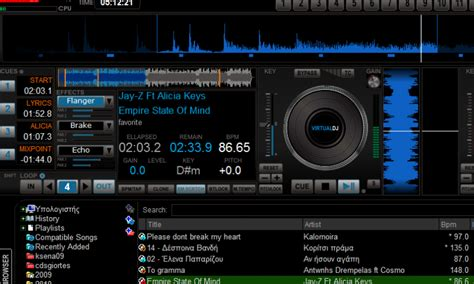 dj software free download full version for android phone virtual dj remote android download priorityvilla
