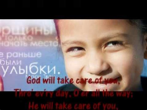Plumb God Will Take Care Of You by Plumb God Will Take Care Of You With Lyrics