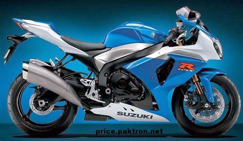 price  pakistan suzuki heavy bikes hayabusa gsxr