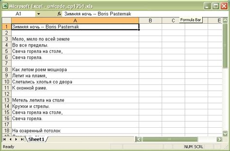 bug report template excel spreadsheet writeexcel exles spreadsheet