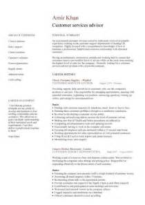 customer services advisor cv sample excellent
