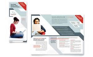 technology brochure templates technology templates brochures flyers newsletters