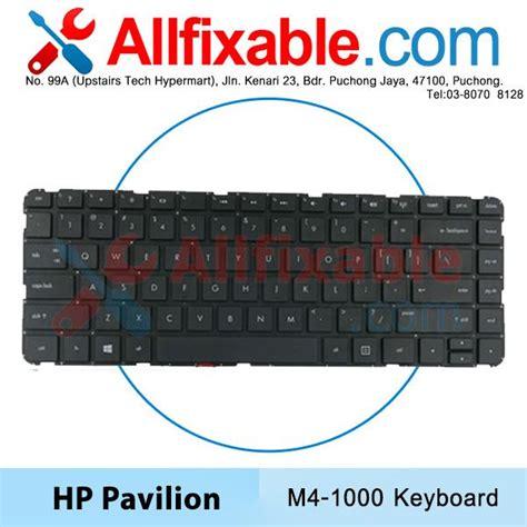 Keyboard Hp Envy M4 1000 Black hp pavilion m4 1000 m4 1001tx m4 100 end 6 22 2017 4 15 pm