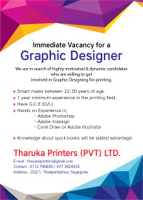 graphics design vacancy in lagos graphic designer