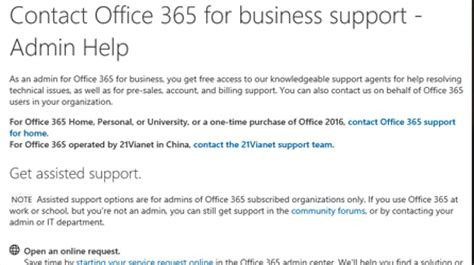 Office 365 Phone Support how to get microsoft office 365 customer support phone