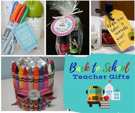 10 back to school gifts teachers really need simple back to school day of school gifts