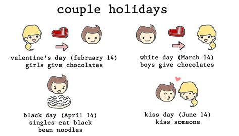 happy valentines day in korean celebrating valentine s day in korea 발렌타인 데이 koreanmate