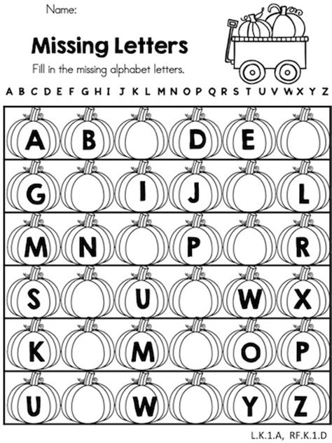 free printable missing alphabet letters autumn kindergarten no prep language arts worksheets