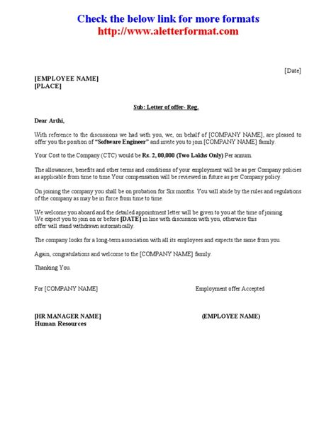appointment letter format india pdf format of an appointment letter in pdf letter template