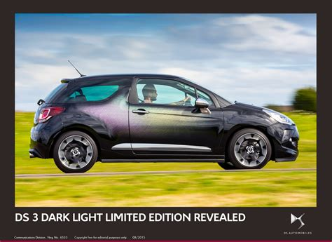 limited edition ds dark light inspired  goodwood