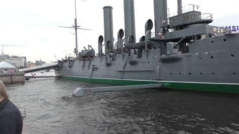 cruiser aurora russian cruiser aurora youtube