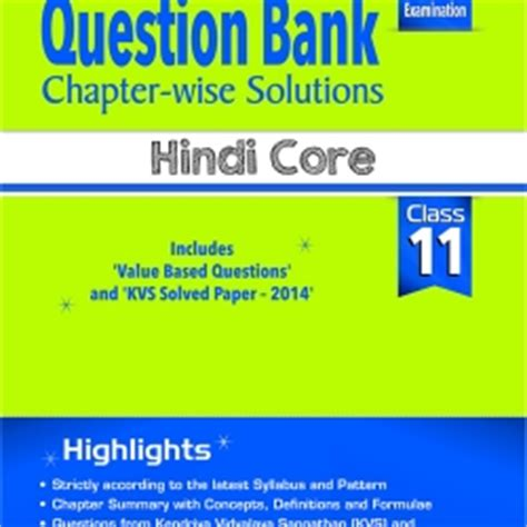 three men in a boat summary chapter wise buy cbse books online indian cbse books cbse india
