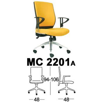 Kursi Kantor Chairman Mc 1205 kursi kantor chairman type mc 2201 a daftar harga furniture dan peralatan kantor