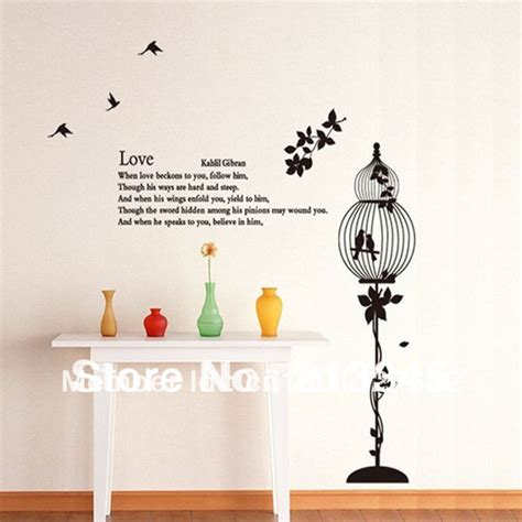 Birdcage Wall Sticker i m a hard worker and everything with me is by birdman