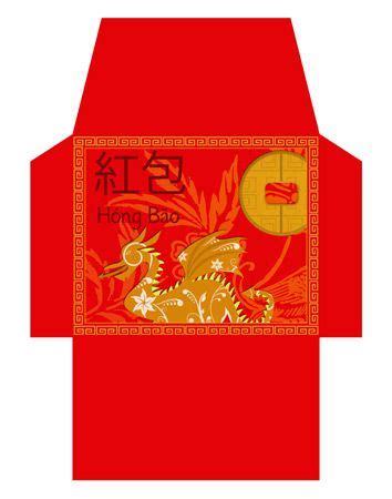 printable red envelope chinese new year red envelope template chinese red