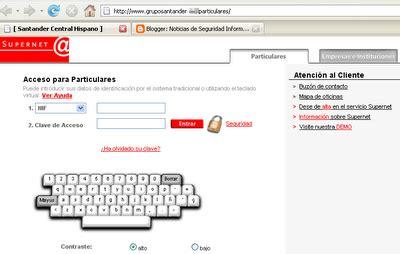 banco imagenes web banco santander v 237 ctima del phishing