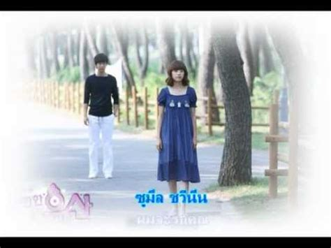 lee seung gi will u marry me thaisub lee seung gi will you marry me ost brilliant