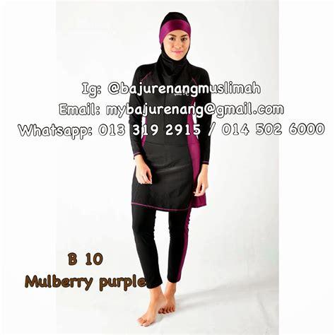 Baju Renang Muslimah Fateema baju renang muslimah galeri baju renang kami
