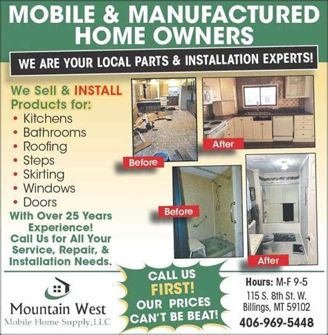 mountain west mobile home supply billings montana mt