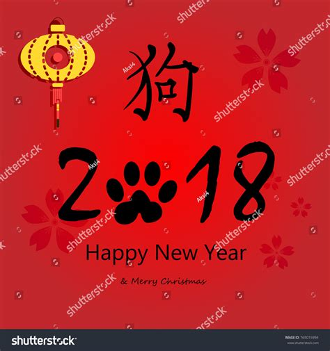 new year symbol new year symbols meanings 28 images search results for new year symbols and meanings happy
