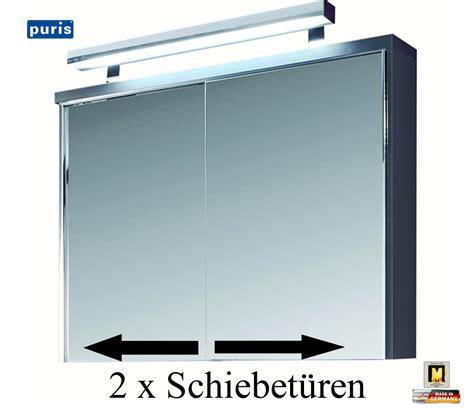 spiegelschrank 90 cm hoch puris solit 228 r spiegelschrank 90 cm breite mit schiebet 252 ren
