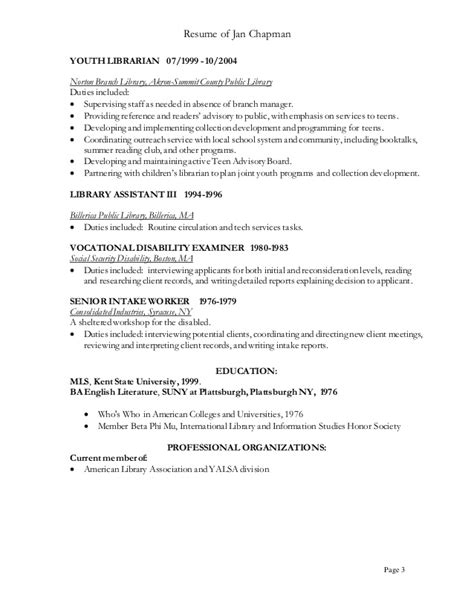 library page resume sle resume 2015 revised 5 12