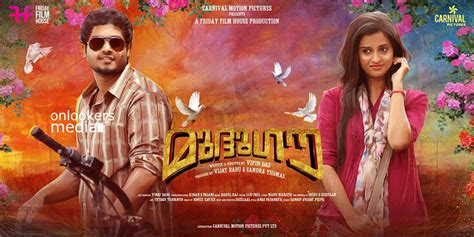 gokul pattern works mudhugauv the caper thriller is on its way to the screens