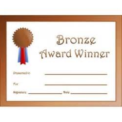 Bronze Star Certificate Template Olympics Education School Resources Classroom