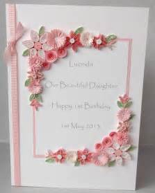 paper cards quilled 1st birthday card