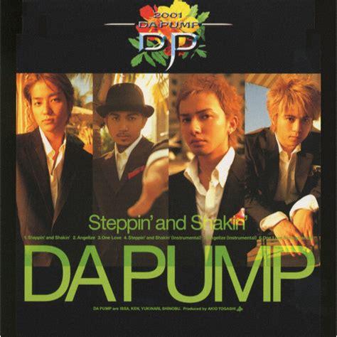da pump steppin and shakin da pump steppin and shakin ototoy