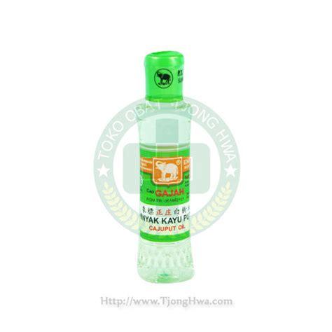 Minyak Kayu Putih Yg Gede minyak kayu putih cap gajah 60ml