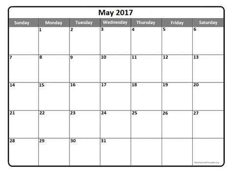 Empty Calendar Template 2017 » Calendar Template 2017