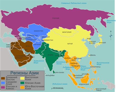 the asia map file map of asia ru png