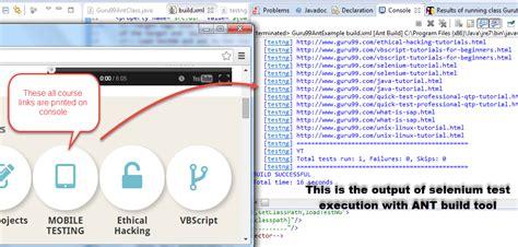 git tutorial guru99 apache ant with selenium complete tutorial