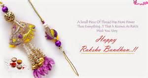 best urdu poetry raksha bandhan quotes and messages