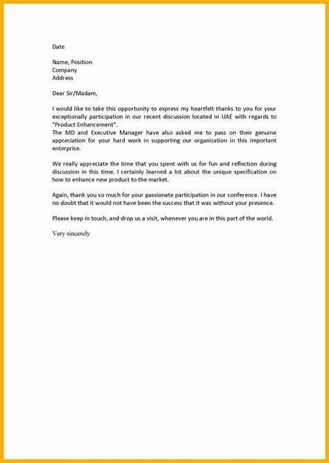 letter of recommendation for friend sle college recommendation letter 14 free documents 8