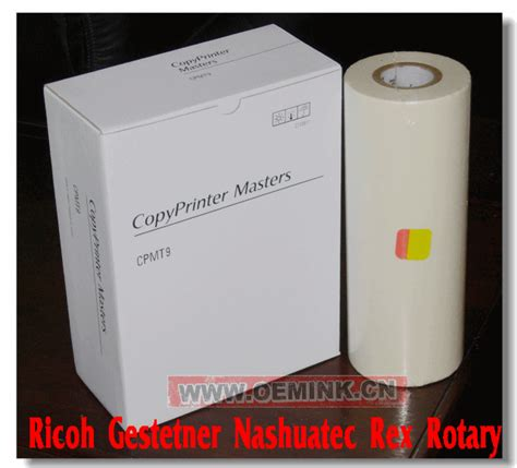 gestetner master compatible thermal master box of 2 cpmt17 jp12 ricoh master compatible thermal master box of 2 jp 10m cpmt 15b4