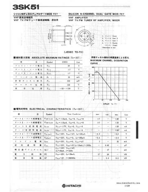 fet transistor part number 3sk51 datasheet pdf pinout silicon n channel dual gate mos fet