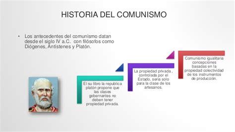 historia criminal del comunismo exposicion del comunismo