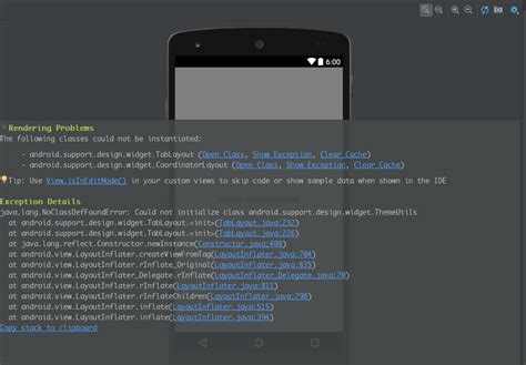 android studio r layout error using android support design library in intellij idea