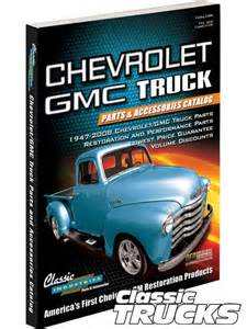 classic industries chevrolet gmc truck catalog classic