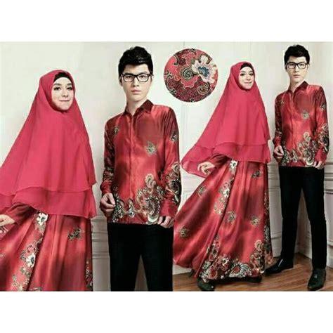 Sarimbit Gamis Syari Sarimbit Semi gamis batik kombinasi kain polos model terbaru 2017 dress brokat gaun modern busana muslimah