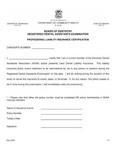 rda re examination application packet som state of