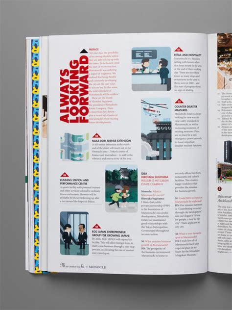 magazine layout design in illustrator marunouchi illustration by studio hey for monocle magazine