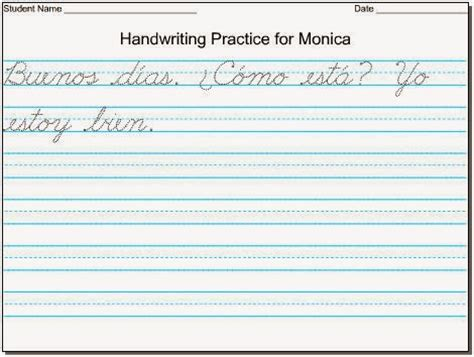 worksheets handwriting worksheet creator opossumsoft