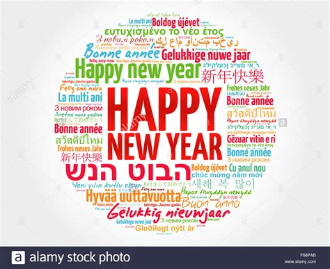happy new year in language happy new year in different languages celebration word