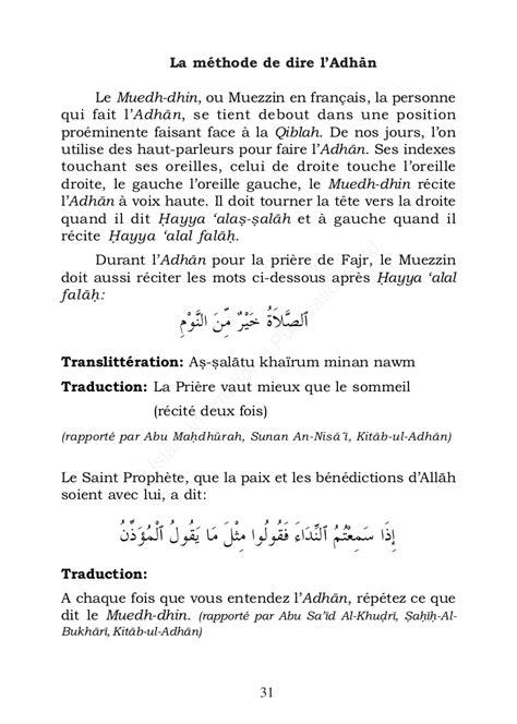 Salaat le livre_de_la_priere_islamique
