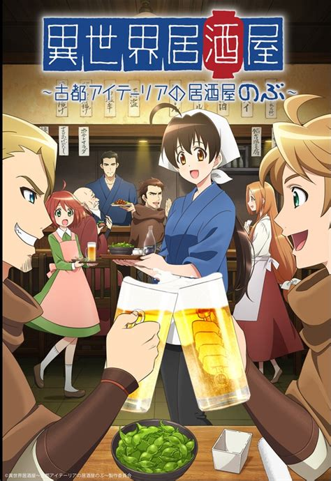 the novel series telling daily business of izakaya crunchyroll confirms to produce tv anime quot isekai