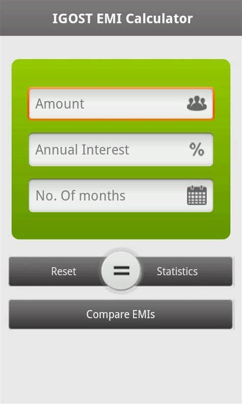 car loan calculator bank of america autos post